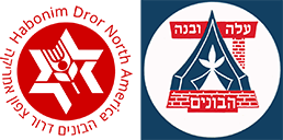 Habonim Dror Camp Research Study Logo